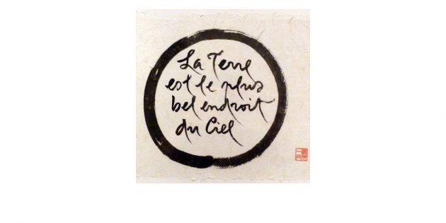 tarot de marseille, affirmations de soi, apprendre le tarot, école de tarot, arcane majeur, Hélène Scherrer, pratique du Tarot, ClairConscience, intuition, confiance en soi